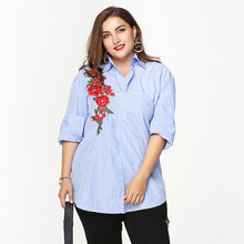 Plus Size Flowers Embroidered Loose Shirt Original Design Striped Long-sleeved Shirts for Women