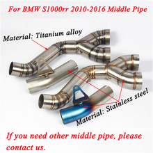 60.5mm Motorcycle Middle Connecting Pipe Silencer System Silp on for BMW S1000rr 2010 2011 2012 2013 2014 2015 2016