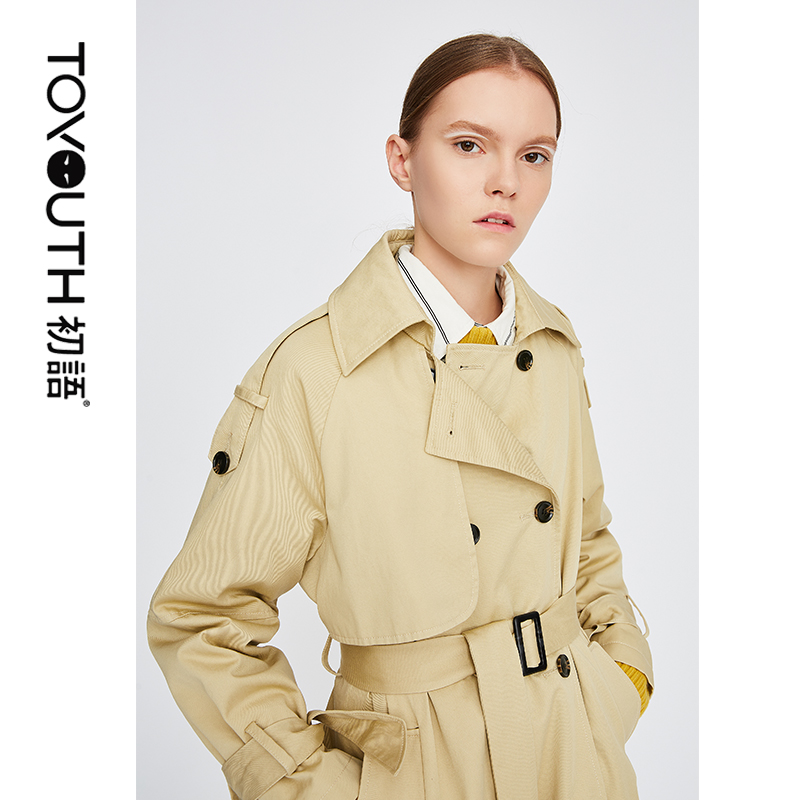 Toyouth Winter Elastic Waist Trench Coat For Women British Double Breasted Trench Plus Size Gold Coat Abrigo Mujer Invierno 2018