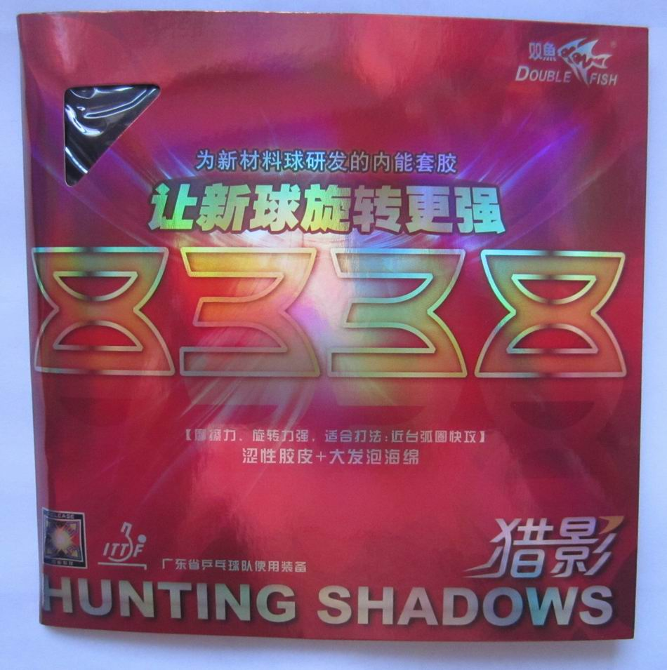 Sports & Entertainment Original Double Fish Hunting Shadows 8338 Table Tennis Rubber Big Foam Sponge Internal Energy Professional Rubber Racquet Sports Table Tennis