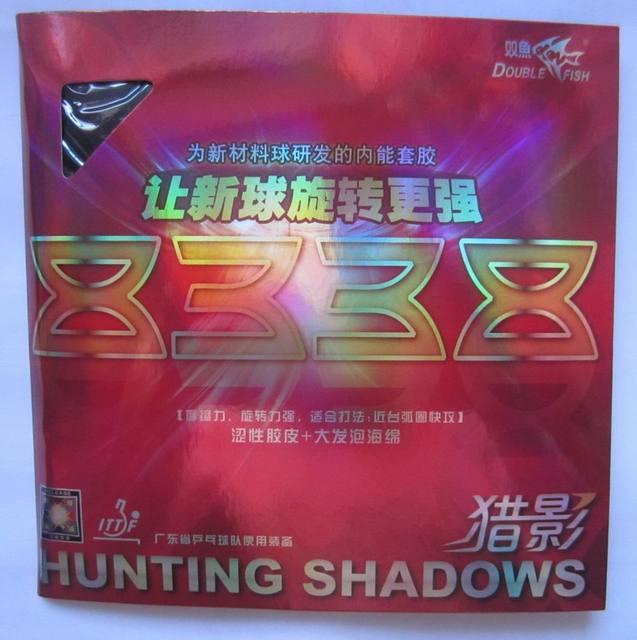 Original double fish hunting shadows 8338 table tennis rubber big foam  sponge internal energy professional rubber