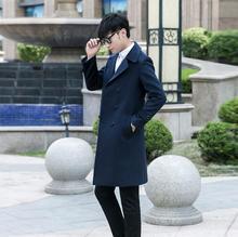 Men's clothing plus size long design wool coat men double-breasted slim woolen coats mens outerwear blue korean england S – 9XL