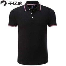 Новые повседневные рубашки поло с отворотом Мужская и женская индивидуальная рубашка поло с коротким рукавом