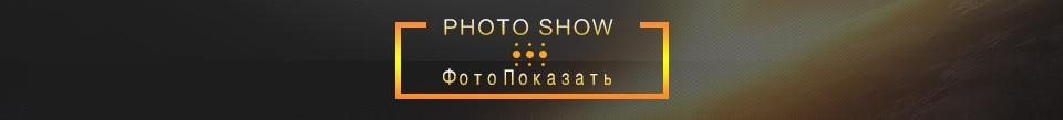 photo show2