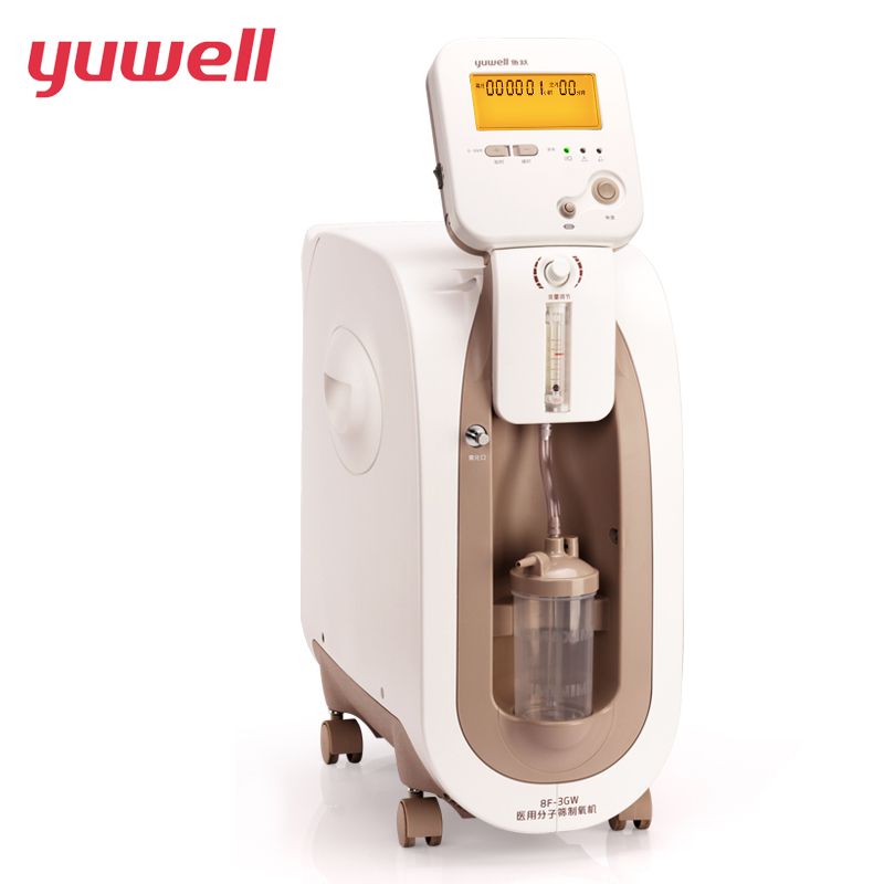 yuwell Oxygen Concentrator Oxygenation Making Machine Health Care Air Purifier Water Atomizer Generator Instrument 8F-3GW 32w oxygen concentrator machine portable oxygen generator 3l min low noise