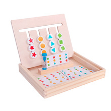 Preschool Wooden Montessori Toys Four Colors Game Color Matching Early Educational Training Teaching Aids Toys For Children Gift toy montessori materials four colors game color matching for early childhood education preschool training learning toys