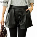 Feitong Shorts Women Black Wide Leg PU Leather Shorts Pants Fashion Ladies Casual Short Pants Femme