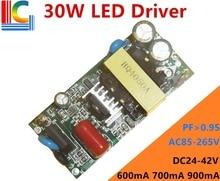 20W 30W 36W Lighting Transformer AC to DC 22V - 80V Power Supply Output 450ma 750mA 900ma LED Driver adapter Bulb corn lamp