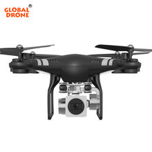 Global Drone Profissional Long Flight Time Dron Wifi FPV Helicopter Headless Mode RC Drone with Camera HD 1080P VS SYMA X5C(China)