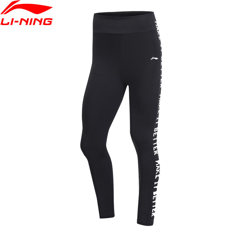 Li-Ning Women Training Base Layer Pants Tight Fit 80%Polyester 20%Spandex LiNing Li Ning Fitness Sports Trousers AULP054 WKY224