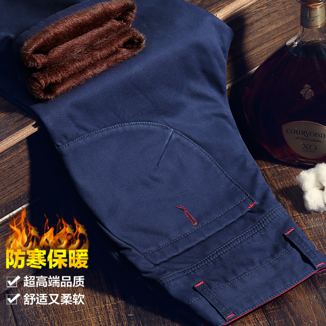 2016 Winter hot sale plus velvet cotton casual pants men straight slim pants overalls thick warm pants big yards tide male youth