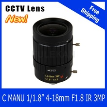 3Megapixel Varifocal CCTV Lens 1/1.8 inch 4-18mm C Mount Manual IRIS For SONY IMX185 1080P Box Camera/IP Camera Free Shipping