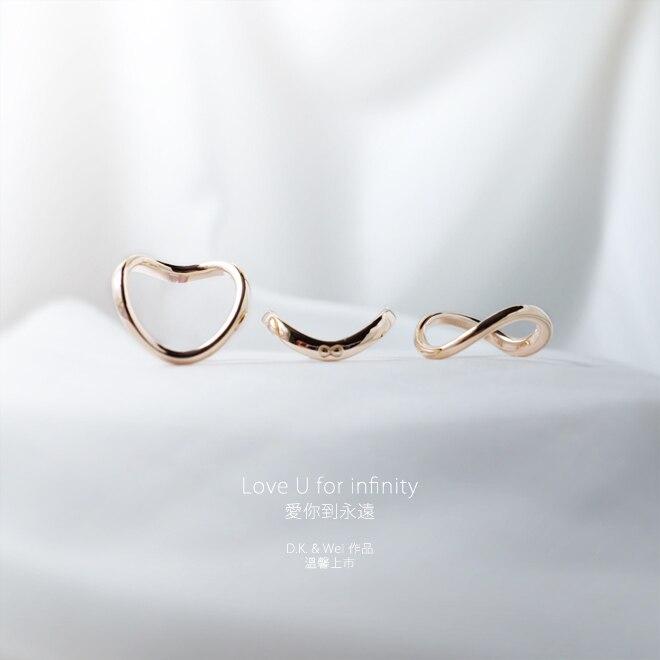 infinity heart pendant valentines giftwedding ringsilver