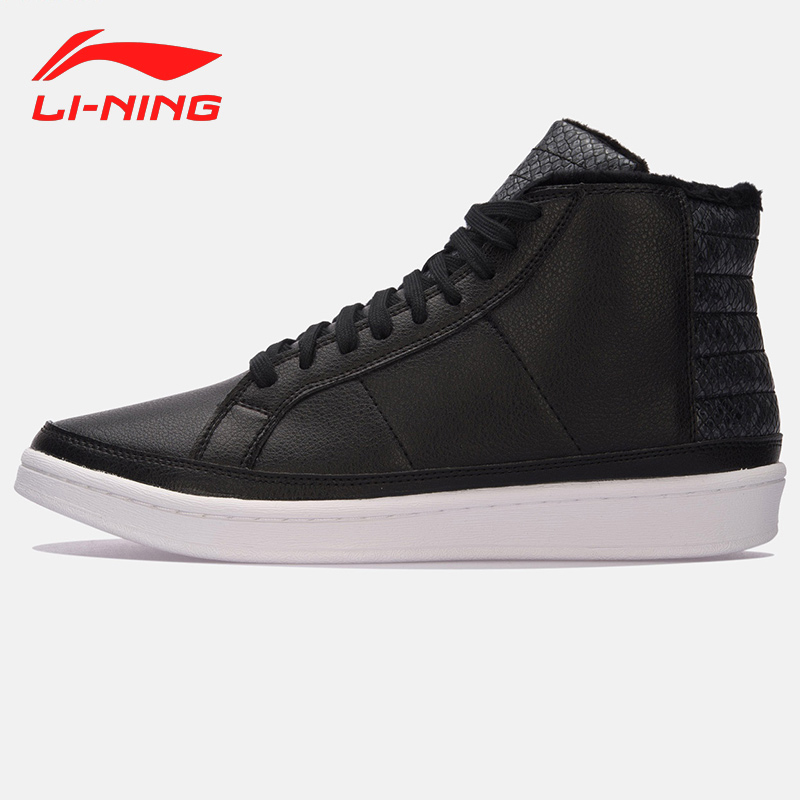 Li Ning New Men Winter Sports Life Shoes Wear resisting Non slip Classic Sports Shoes AGBM001