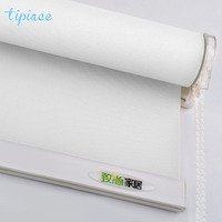 Manual Bead Chain System Roller Blinds Thicken Waterproof Blackout Fabric Blinds For Office Bedroom Kitchen Projection Screen