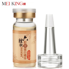 MEIKING Argireline Liquid Serum Anti Wrinkle Cream Anti Aging 10g Blemish Cream Skin Care Collagen Essence