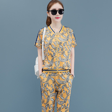 2019 Summer Two Piece Set Outfits Tracksuit Sportswear Co-ord Set Plus Size Big Wide Pant Suits and Zipped Top Print Clothing