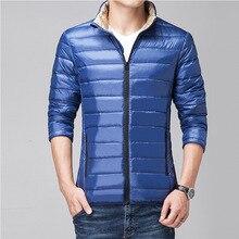 Повседневная Сверхлегкая мужская куртка на утином пуху осенне-зимняя куртка мужская легкая куртка на утином пуху 900