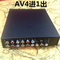 Factory direct VSP4 audio and video switches AV switch audio switch 4 to 1 AV4 into 1 out