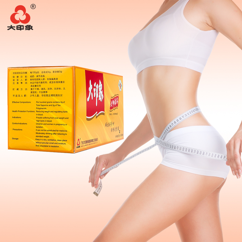 2boxes slimming chinese weight loss tea,herbal burning fat ...