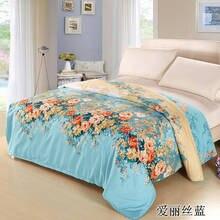 100%cotton rainbow bedding set  duvet cover sheet pillowcase