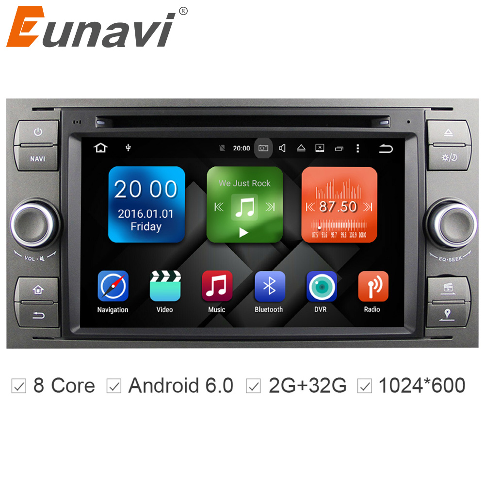 2G+32G Android 6 0 Car Multimedia Player for Ford Focus 2 Din Radio GPS Navi