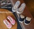 Niños de interior zapatos de tejer tejido elástico niños calcetín calzado para niñas y niños rojo blanco tiras negro suela blanda unslip sapatos