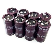 1PCS/LOT New Original aluminum electrolytic capacitor 450v 1000uf 35*60MM 1000UF 450V KMH IC