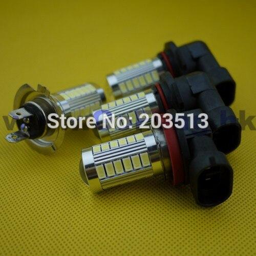 10pcs/Lot 50W DC8-32V car led fog lights bulb lamp H4 H7 H8 H11 9005 HB3 HB4 33 smd 5630 33 leds 50w high power white 6000K