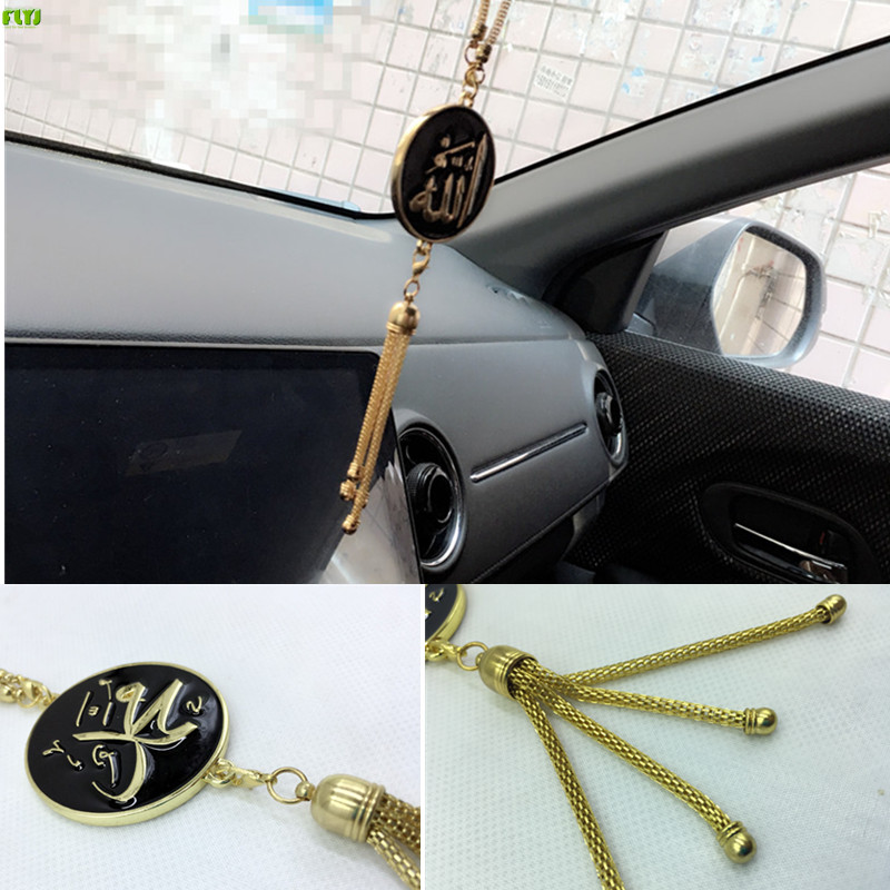 Metal Car Rear View Mirror Car Pendant Hanging Car Styling Accessories Auto Automobile Interior Decoration for Allah GODDESS