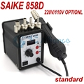 Saike 858D desoldering heat gun SWD rework station hot air gun soldering station 650W 220V or 110V