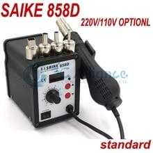Saike 858D desoldering heat gun SWD rework station hot air gun soldering station 650W 220V or 110V