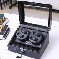 4+6 Watch Winder Automatic Rotation Watch Storage Display Case Box Slient Motor Wristwatch Boxes