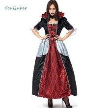 Halloween Luxury Noble Dark Queen Cosplay Costumes Women Gothic Vampire Masquerade Stage Show