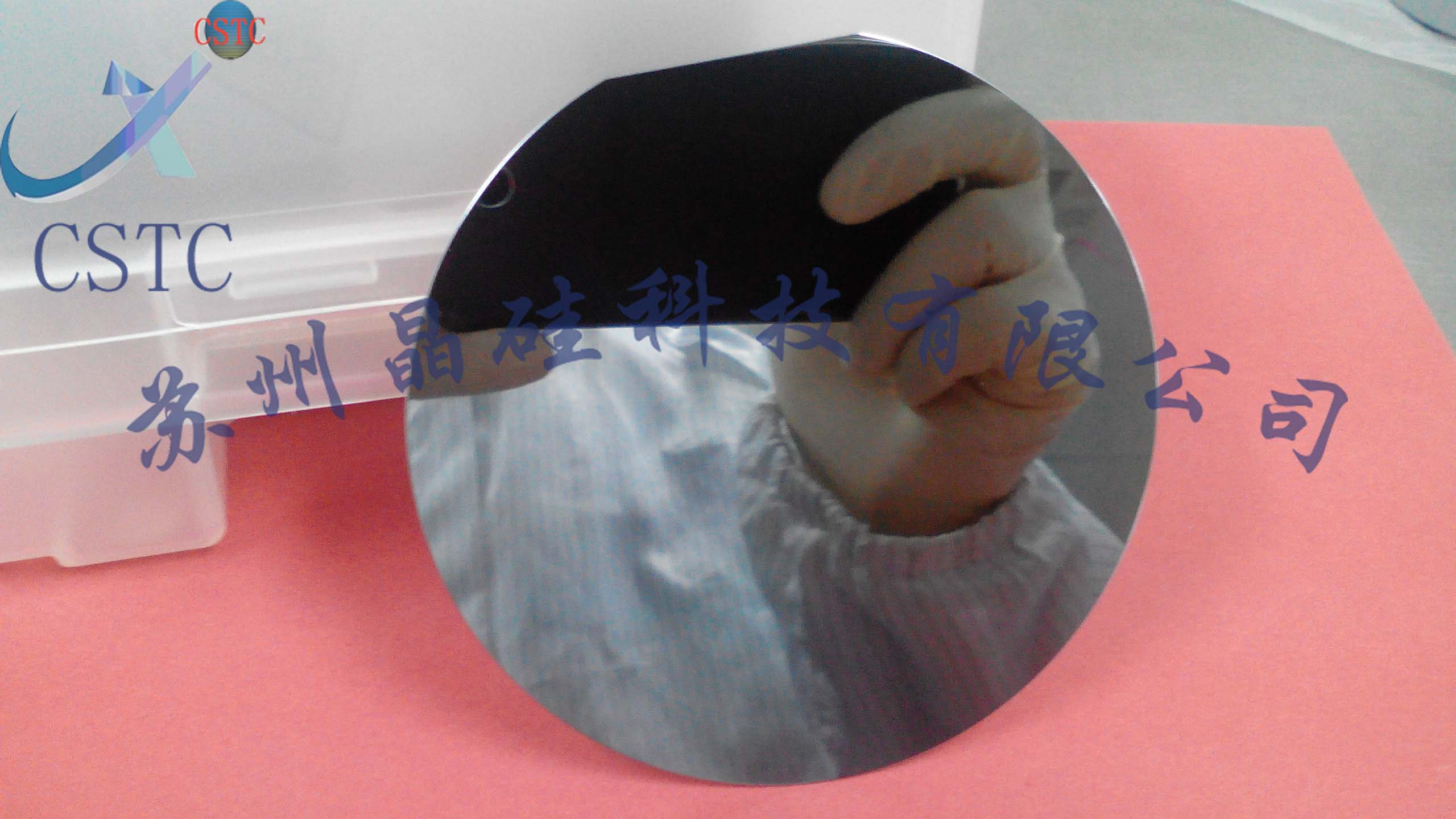 4 Inch Wafer Wafer IC Semiconductor High Purity Single Crystal Polishing Silicon Wafer with Electron Microscope SEM Coating 1000g 98% fish collagen powder high purity for functional food