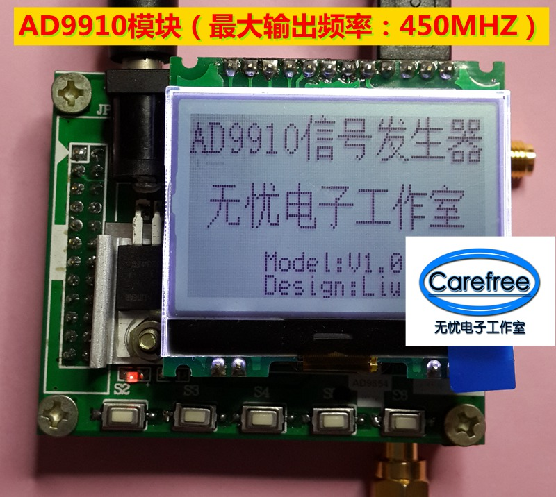 все цены на  The AD9910 DDS module DDS development board radio frequency signal source performance far exceeds AD9854  онлайн