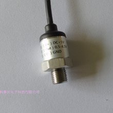 Датчик давления 40 кПа датчик уровня жидкости 0 4 м
