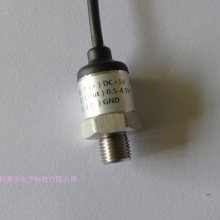 40KPA pressure sensor 0-4 m liquid level sensor