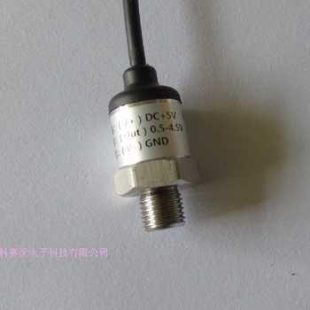 40KPA pressure sensor 0-4 m liquid level sensor