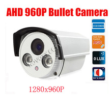 Free Shipping 960P 1.3MP AHD (Analog High Definition) Waterproof IR 30-50m 2PCS Array LED Camera for 500m Coaxial Cable