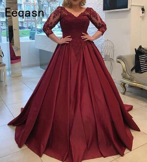 6d2c3781fb Vintage Plus Size Prom Dresses Ball Gown Lace Applique Burgundy Satin Court  Train Floor Length Prom Dress vestidos de gala