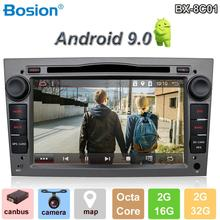 Bosion Android 9.0 2din car radio gps navi dvd player for Opel astra/vectra/zafira stereo head unit with bluetooth wifi