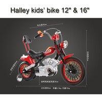 Excelli Галлей детский велосипед 12 и 16 Горный Bikes16 для детские велосипеды вокализации детский велосипед игрушка бар Bicicleta Infantil 2 цвета