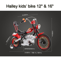 Excelli halley crianças bicicleta 12