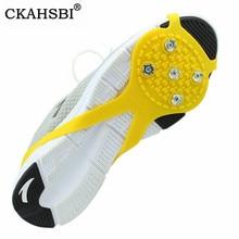 CKAHSBI Climbing Anti Slip Crampon 5 Tooth Ice Grippers Camping Outdoor Gear Snow Crampons Lake Fishing Gripper Portable