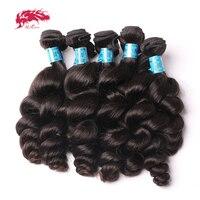 Ali Queen Hair Peruvian Loose Wave Human Hair Bundle 10Pcs Lot Natural Color 12 30inches Hair Weaving Extensions Virgin Hair