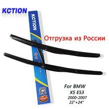 "Car Windshield Wiper Blade For BMW X5 E53(2000-2007) ,22""+24"",Natural rubber, Three-segmental type, Car Accessories"