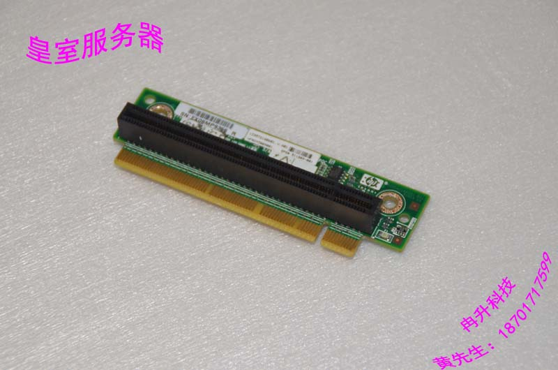 FOR HP DL120G6 DL320G6G7 PCI-E 16X expansion board graphics adapter plate 490419-001