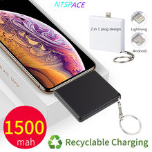 1500mAh Protable Travel Mini Power Bank For iPhone Xiaomi Huawei OPPO Battery Charger External 2 in 1 Plug Powerbank Charger(China)