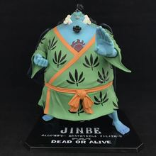 17.5CM pvc Japanese anime figure ONE PIECE Jinbe green cloth action figure collectible model toys for boy/girl